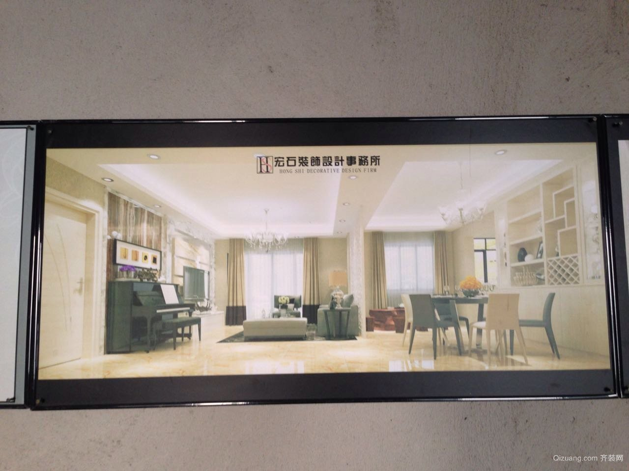 龙江保利上城现代简约装修效果图实景图