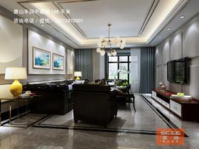 唐山中建城198平米现代美式