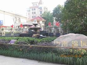 中南世纪城锦园-103