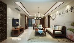 中式风格-舒适雅致,纤巧烂漫--信远朗庭