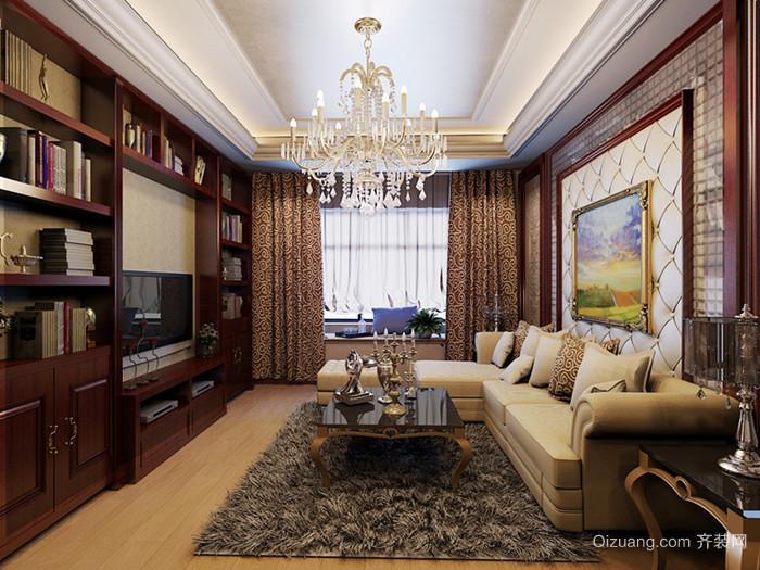 家装混搭风格装修效果图实景图