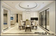 现代简约-香颂里22-502