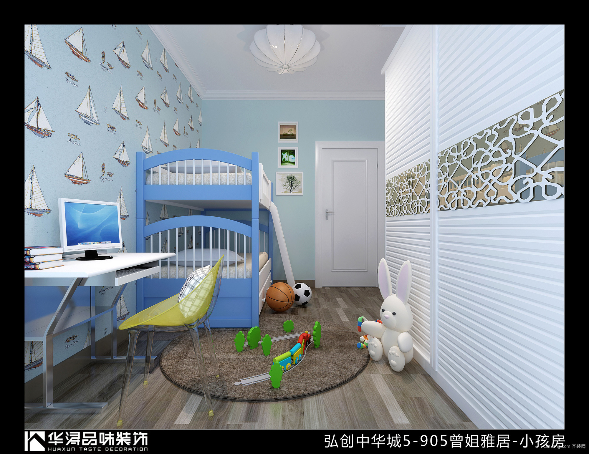 弘创中华城现代简约装修效果图实景图