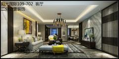 中式风格-阳光国际109-702