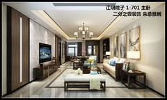 中式风格-江阴院子7-1701