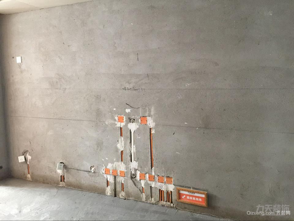瑞城-瓦工结束油工开始现代简约装修效果图实景图