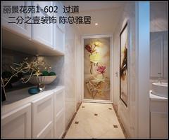 现代简约-丽景花园(利港)1-602