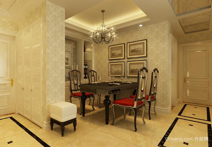 家装欧式风格装修效果图实景图