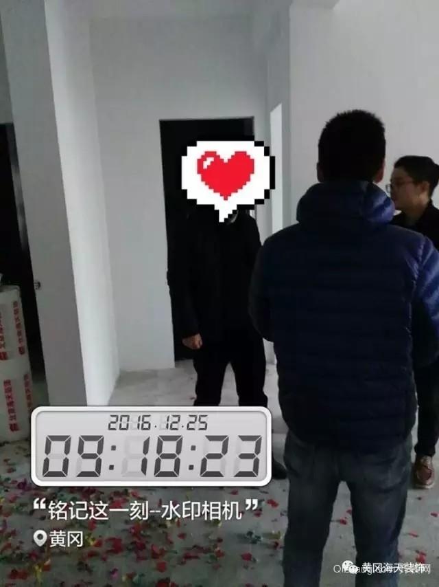 联投·滨江国际现代简约装修效果图实景图