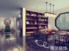 中式风格-琴房