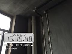 新天地5-1102