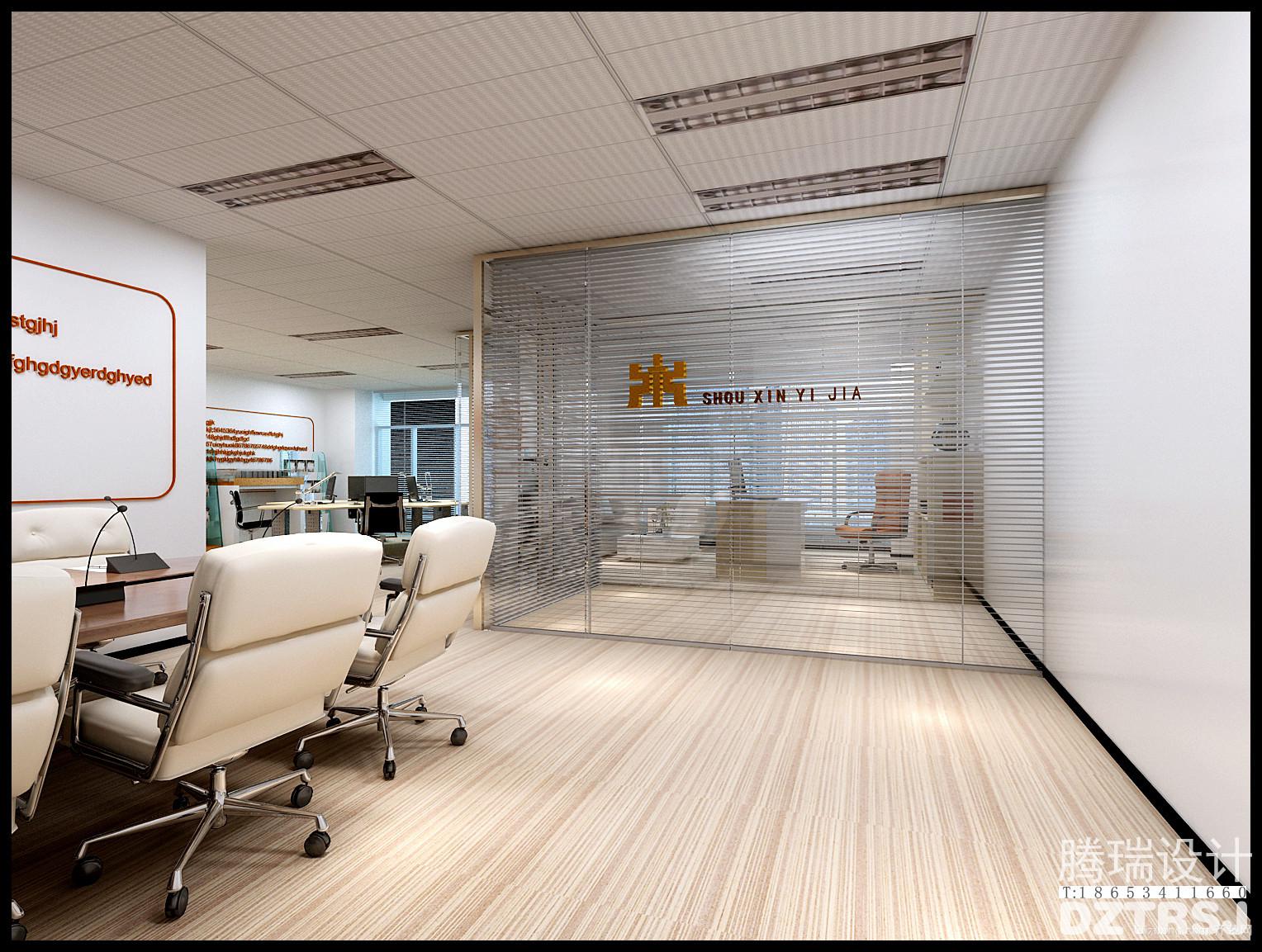 康博写字楼现代简约装修效果图实景图