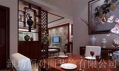 中式风格-三友翡翠城
