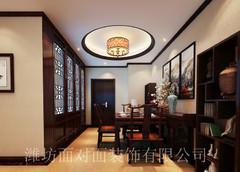 中式风格-中阳·银海花园