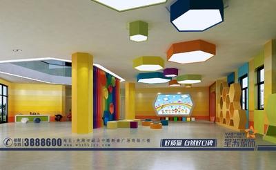 芜湖幼儿园装修设计案例