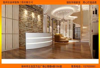 徐州影楼装修设计案例