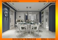 中式风格-橡树湾