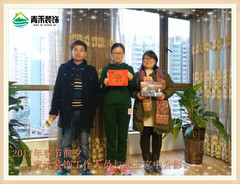 2017年 春节拜访老业主