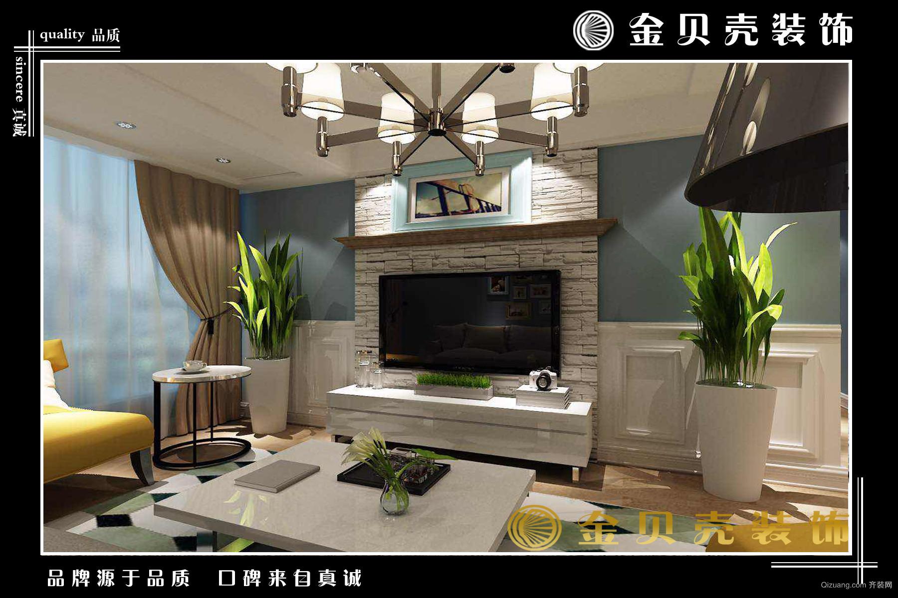 上海之春混搭风格装修效果图实景图