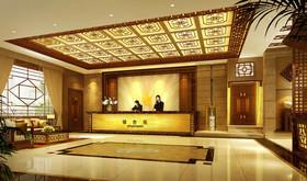 银杏苑酒店
