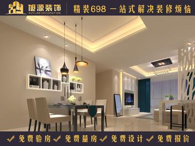 杭州普通户型装修设计案例