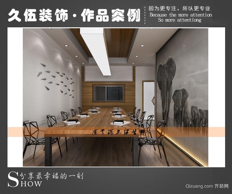 苏宁广场写字楼其他装修效果图实景图