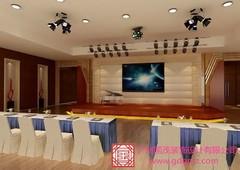 现代简约-华天酒店