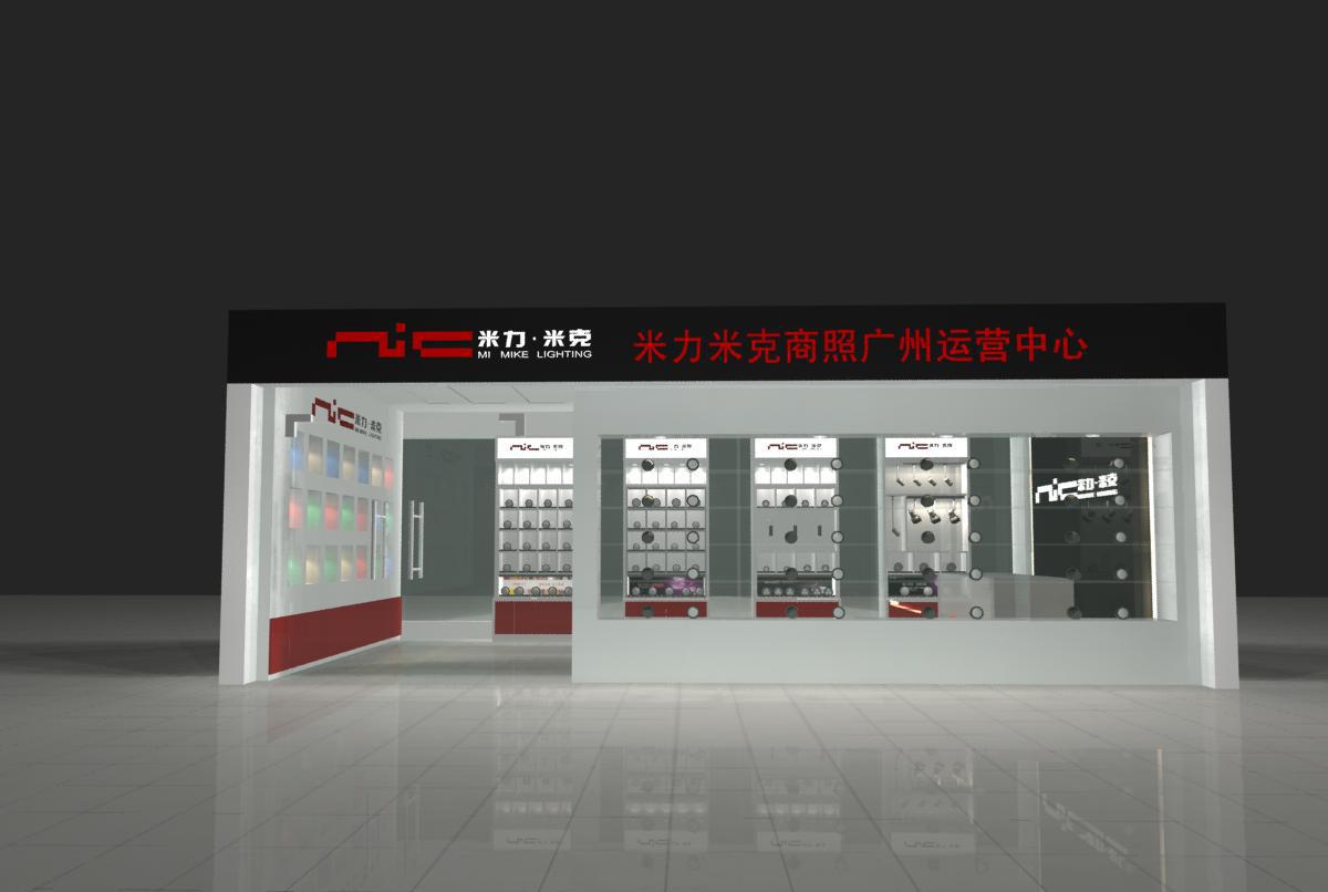 广州梅兰日兰现代简约装修效果图实景图