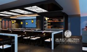 日本料理餐厅