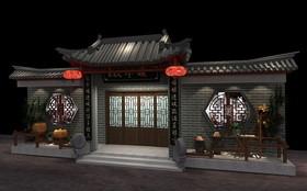 阳光悦城结义堂传统火锅