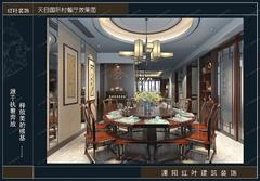 中式风格-天目国际村