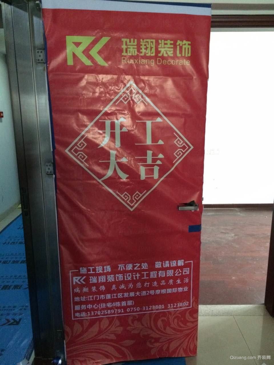 东方广场蓝宝石城现代简约装修效果图实景图