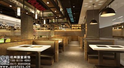 杭州过锅瘾火锅店装修设计装修设计案例