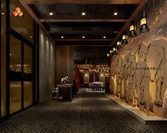 民族特色饭店