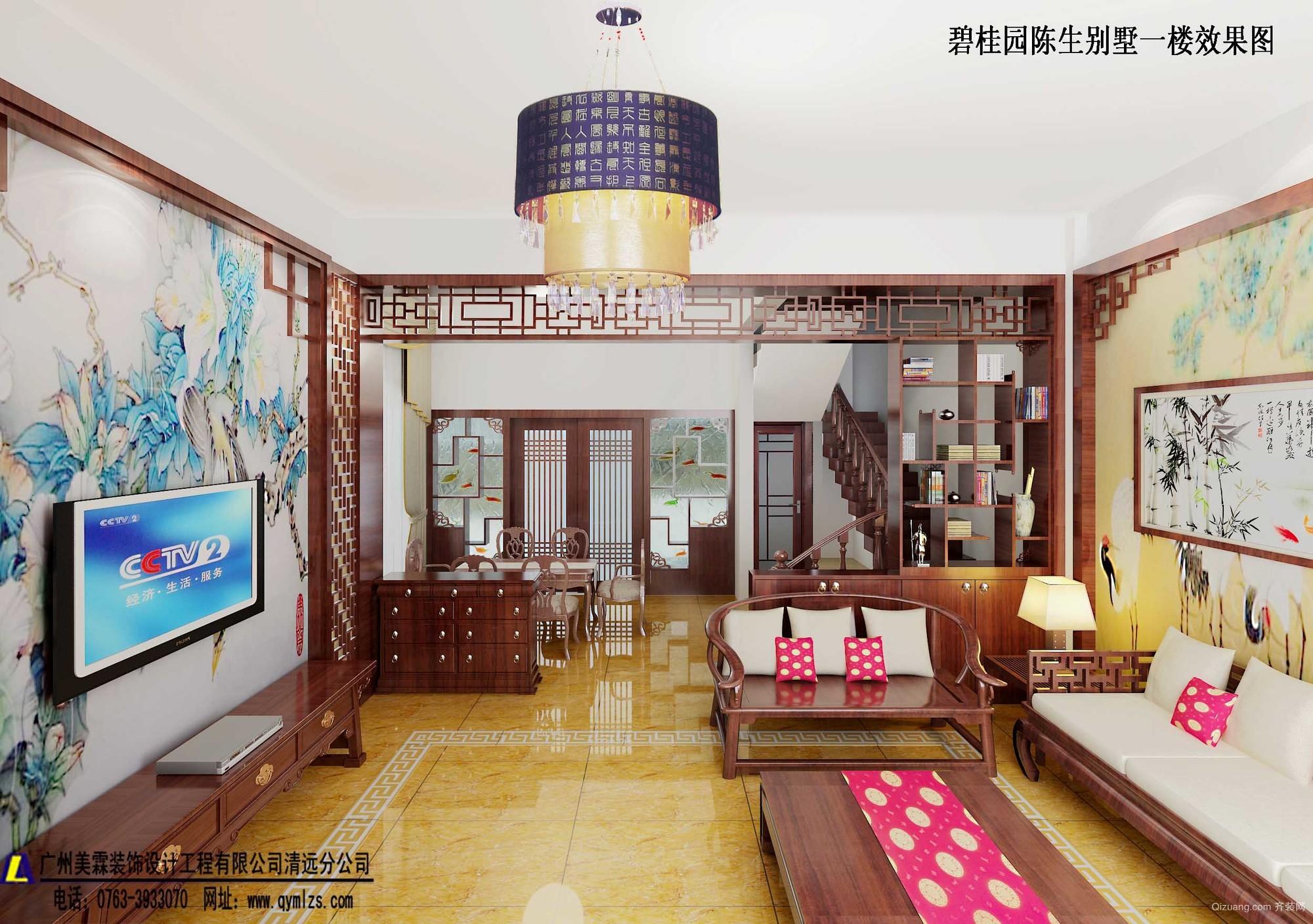 碧桂园清泉城中式风格装修效果图实景图