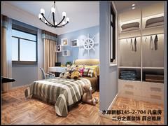 中式风格-水岸新都145-2-704