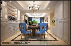 香颂里6-1401