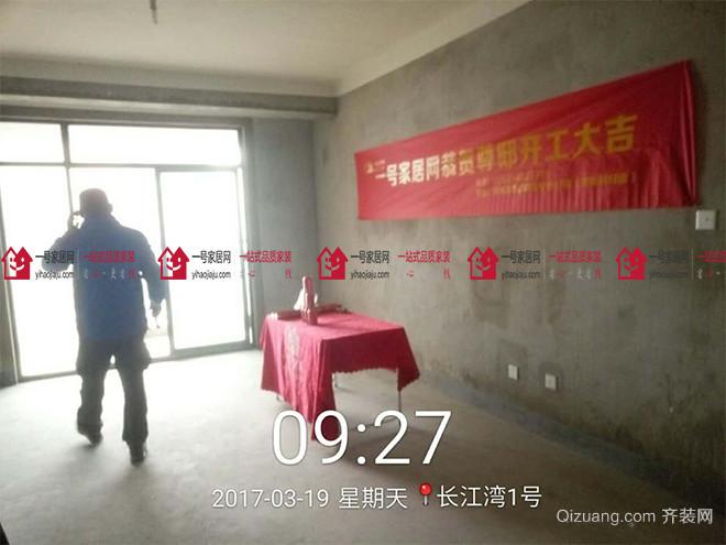 长江湾一号现代简约装修效果图实景图