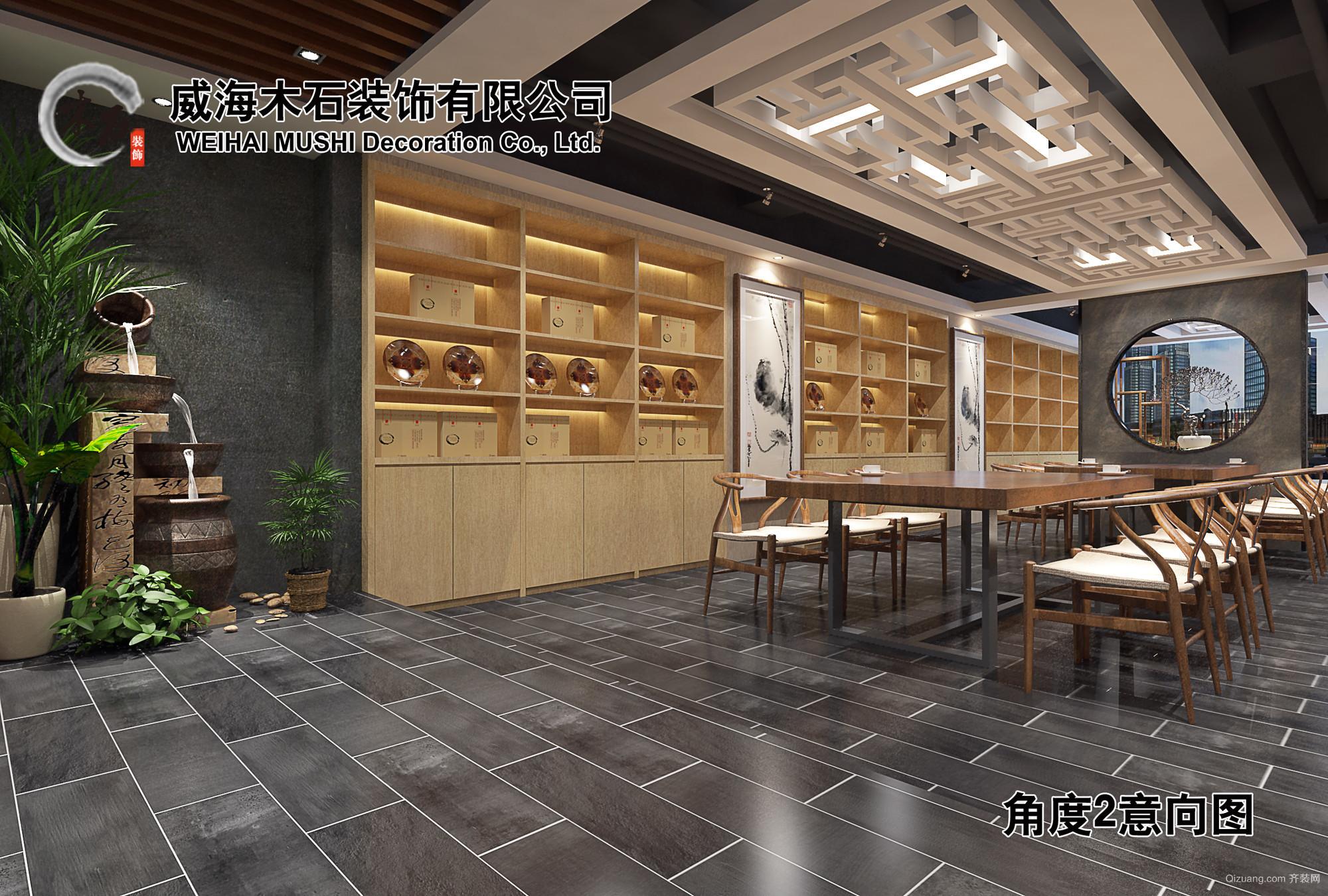 樱花茶馆中式风格装修效果图实景图