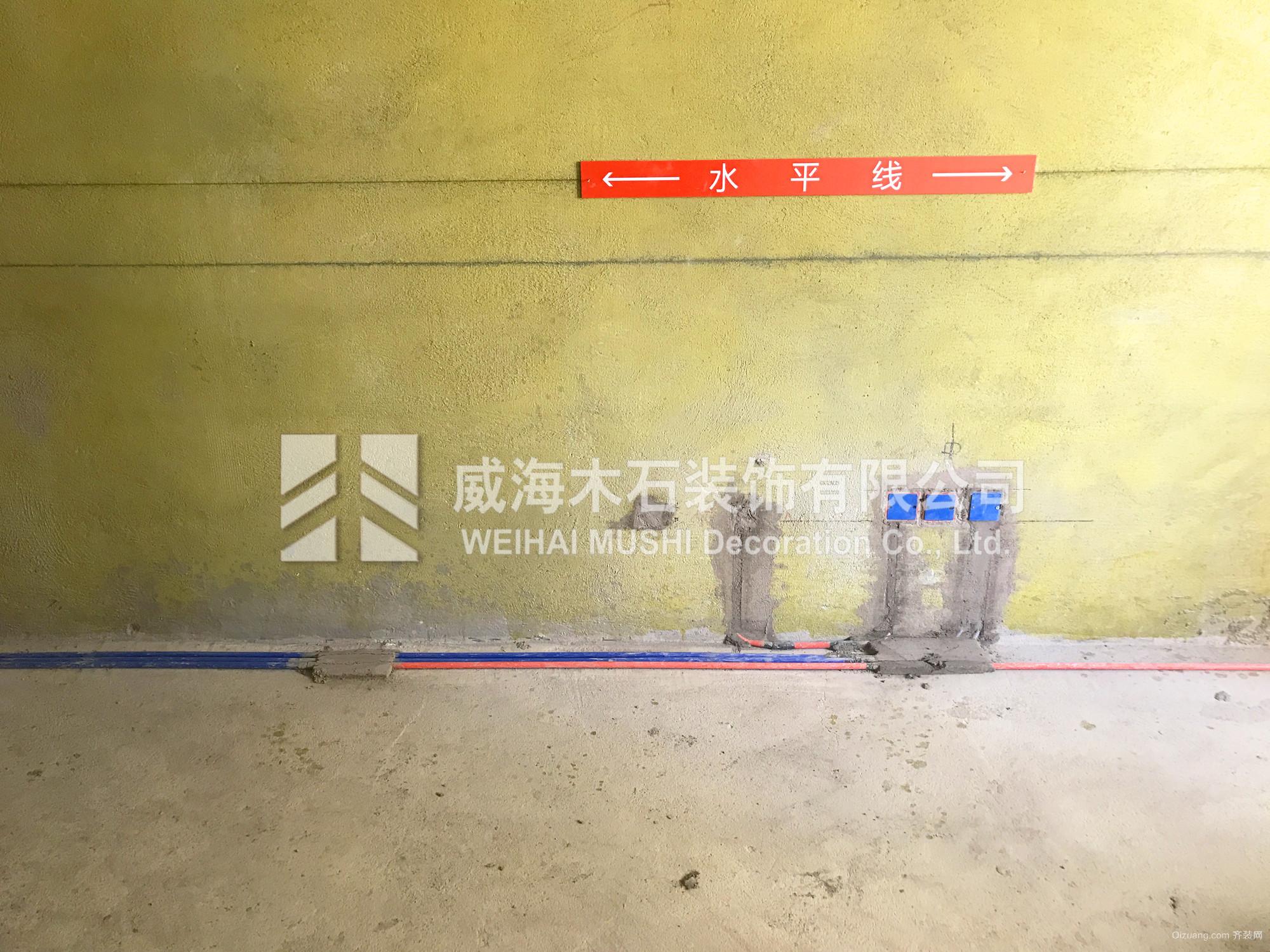 信泰龙跃国际现代简约装修效果图实景图