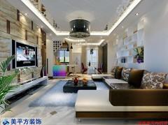 三祺城现代简约装修案例