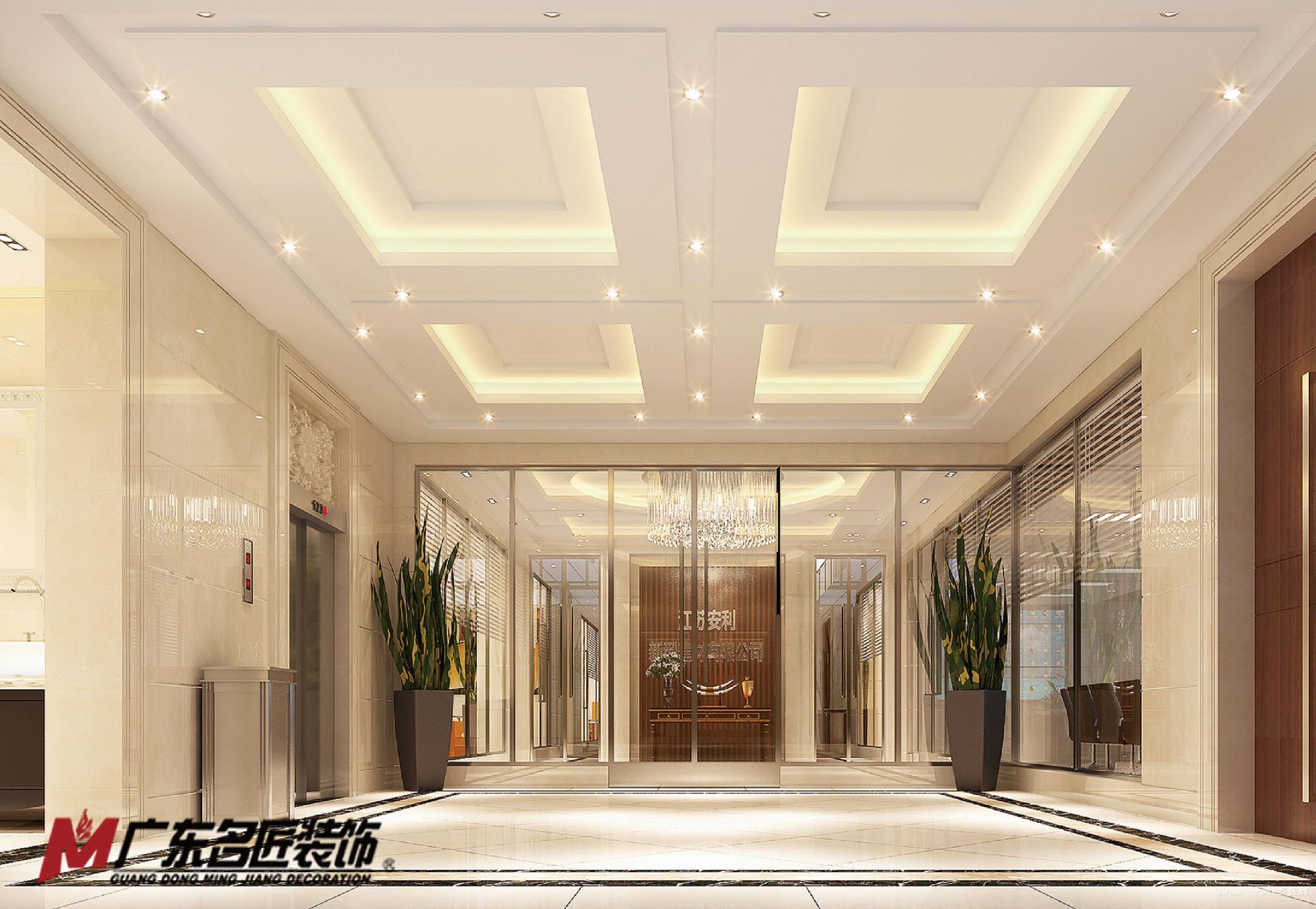 江苏安利建材混搭风格装修效果图实景图