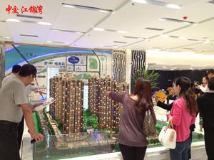 武汉中交江锦售楼部