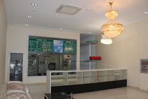 国贸干洗店