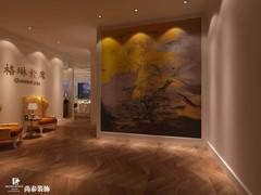 欧式风格-现代国际大厦梅琳素席