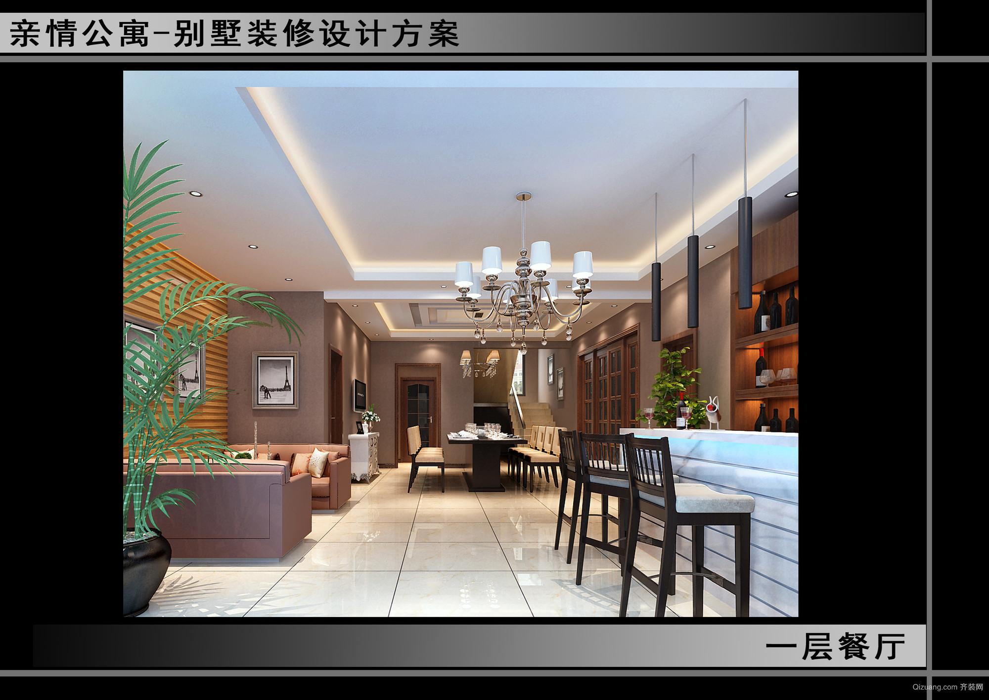 亲情公寓现代简约装修效果图实景图