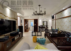 中式风格-[鹏晨装饰]东方龙城104平中式风格装修效果图案例