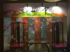 火炬晓宇火锅分店