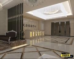 工装酒店及足浴休闲中心