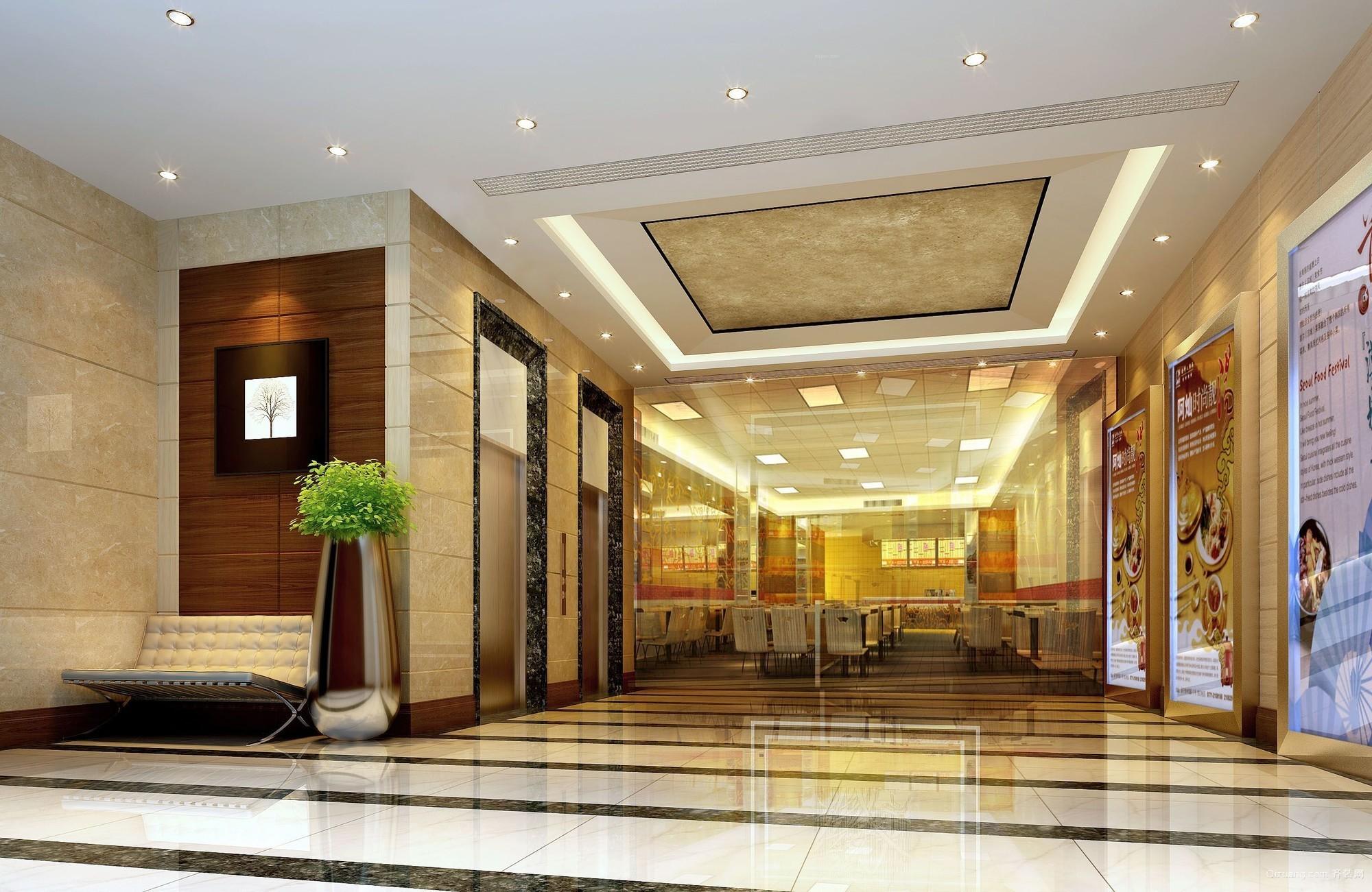 汕头市帝豪宾馆现代简约装修效果图实景图